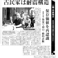 岩手日日新聞20160720